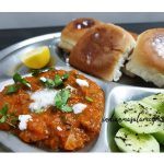 pav-bhaji-recipe